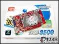 [大图2]七彩虹逸彩8500GT-GD3 CF白金版 256M显卡