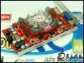 [大图6]七彩虹逸彩8600GT-GD3 UP烈焰战神 256M J10显卡