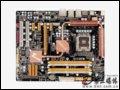 [大图1]映泰TP35D3-A7 Deluxe主板