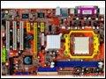 [大图3]富士康K8T890M2AB-RS2H主板