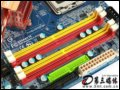 [大�D5]技嘉GA-N680SLI-DQ6主板