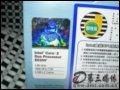 [大�D2]英特��酷睿2�p核 E6300(盒)CPU