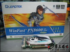 ���_WinFast PX8600GT TDH EXTREME(256M)�@卡