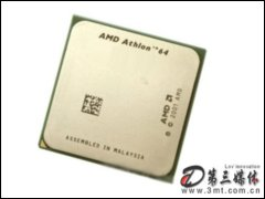 AMD速龙64 3200+ AM2(散) CPU