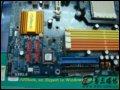 [大图7]华擎ALiveNF6G-VSTA主板