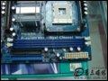 [大�D6]�A擎P4i65G主板