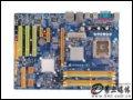 [大图7]映泰TP35D2-A7主板