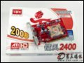 [大图1]七彩虹镭风2400PRO-GD2 CF黄金版 256M H25显卡