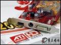 [大图3]七彩虹镭风2400PRO-GD2 CF黄金版 256M H25显卡