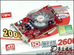 七彩虹�D�L2600XT-GD3 CF白金版 256M D10�@卡