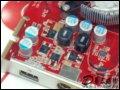 [大图6]七彩虹镭风2600XT-GD3 CF白金版 256M D10显卡