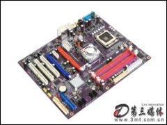 精英NF650iSLIT-A(V1.0)主板