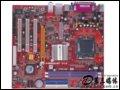 精英 P4M800-M7(V1.0) 主板
