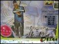 [大图7]影驰GF7900GS高清版(256M)显卡