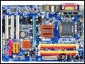 [大图6]技嘉GA-945PL-S3(rev. 2.0)主板
