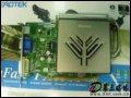 [大图3]丽台WinFast PX8500 GT TDH(512M)显卡