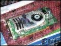 [大�D1]���_WinFast PX8600 GTS TDH�@卡