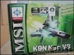 微星K9N NEO V3主板