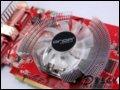 [大图3]昂达2600XT 256M DDR3显卡
