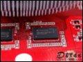 [大图5]昂达2600XT 256M DDR3显卡