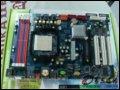 昂达 NF520T 主板