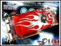 [大图1]蓝宝石HD 2600XT DDR4至尊版显卡