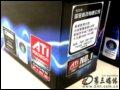 [大图2]蓝宝石HD 2600XT DDR4至尊版显卡