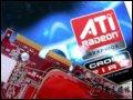 [大图3]蓝宝石HD 2600XT DDR4至尊版显卡
