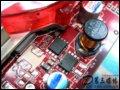 [大图5]蓝宝石HD 2600XT DDR4至尊版显卡