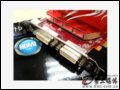 [大图8]蓝宝石HD 2600XT DDR4至尊版显卡