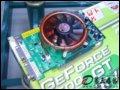 超图 8500GT-降龙宝刀(玩家版) 显卡