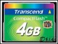 ��� CF卡(4GB/120X) �W存卡