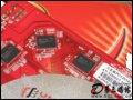 [大图6]双敏火旋风PCX2658XT玩家限量版(512M)显卡