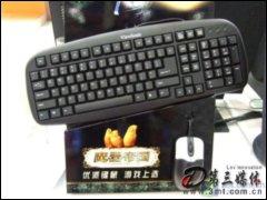 ��派�`�泳W游�I鼠�I�P