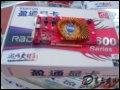 盈通 R2600XT-256GD3标准版(256M) 显卡