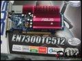 [大图2]华硕EN7300TC512/TD/128M显卡