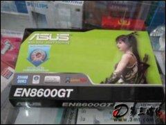 华硕EN8600GT/2DHT/256M显卡