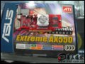 [大图6]华硕Extreme AX550/TD(128M)显卡