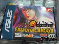 �A�TExtreme AX550/TD(128M)�@卡