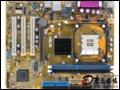 [大图1]华硕P4V8X-MX主板
