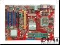 [大图5]七彩虹C.945PL Ver2.0主板