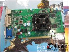 金��8400GS DDR3玩家版(256M)�@卡