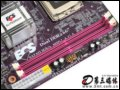 [大�D8]精英965PLT-A(V1.0)主板