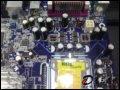 [大图3]富士康45CM-S主板