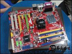 富士康975X7AB-2.0-8EKRS2H主板