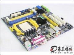 富士康A690VM2MA-RS2H主板