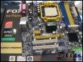 富士康(Foxconn) A690VM2MA-RS2H主板 上一��