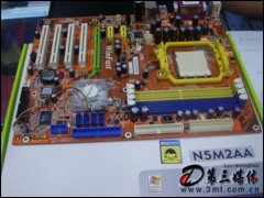 富士康N5M2AA-KRS2H主板