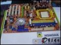 富士康 N5M2AA-KRS2H 主板