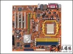 富士康N5VM2AA-KRS2H主板